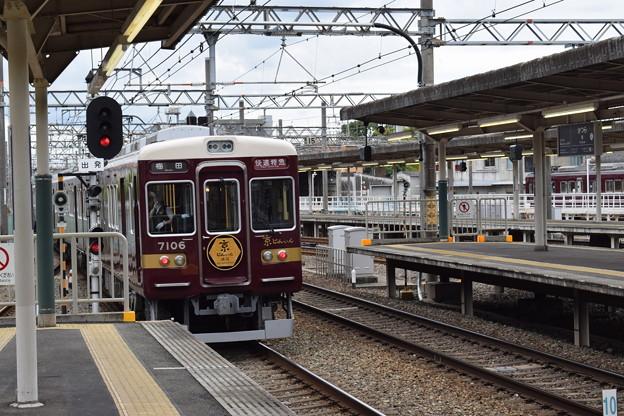 阪急桂駅の写真0005