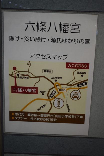 北神急行夏の販売会(2019)0016