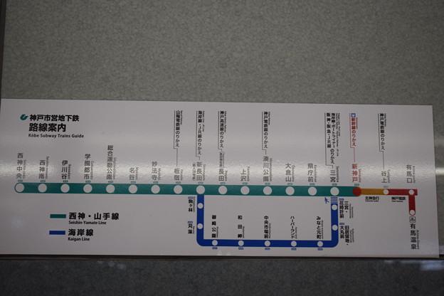 北神急行夏の販売会(2019)0017