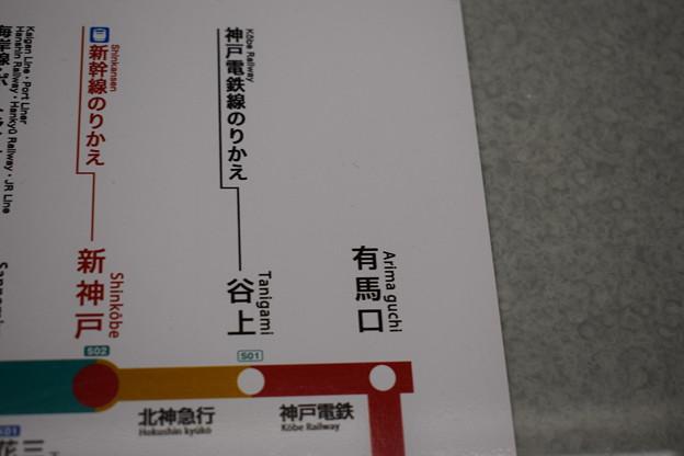 北神急行夏の販売会(2019)0018