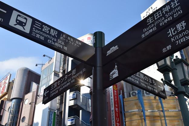 神戸市内の写真0013