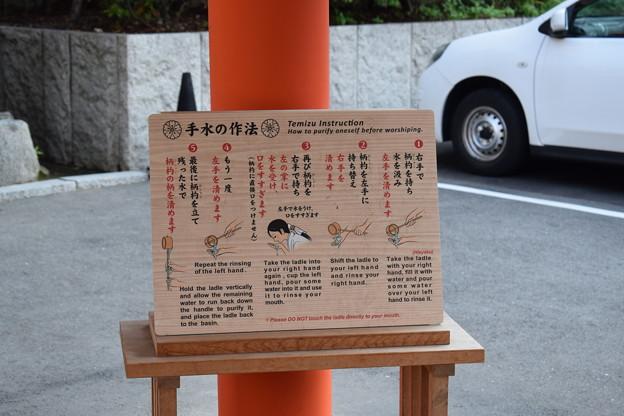 神戸市内の写真0021