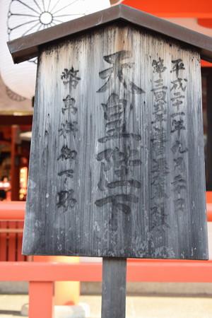神戸市内の写真0022