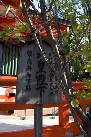 神戸市内の写真0024