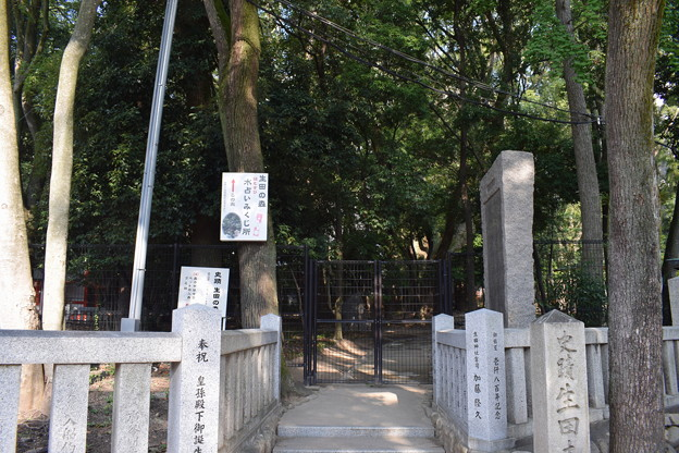 神戸市内の写真0025