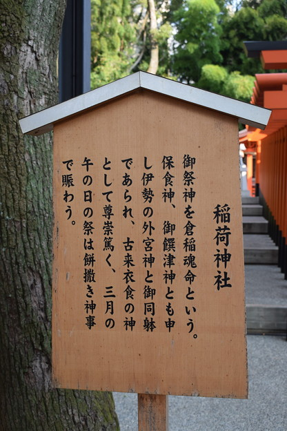 Photos: 神戸市内の写真0030