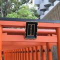 Photos: 神戸市内の写真0031
