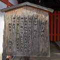Photos: 神戸市内の写真0032