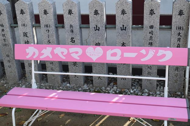 Photos: 神戸市内の写真0034