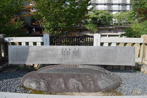 神戸市内の写真0036