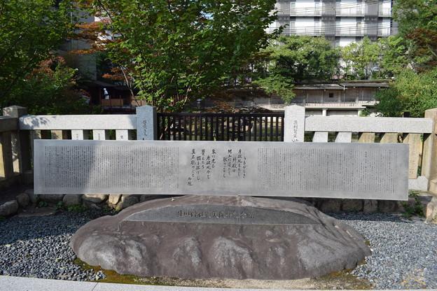 神戸市内の写真0037