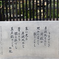 神戸市内の写真0038
