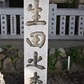 神戸市内の写真0040