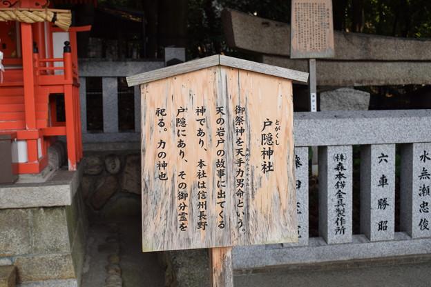 神戸市内の写真0041