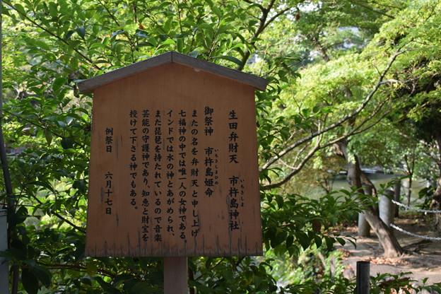 神戸市内の写真0042