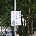 Photos: 神戸市内の写真0046
