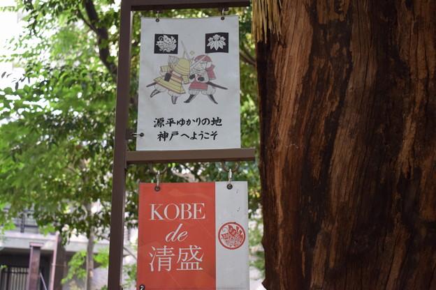 神戸市内の写真0048