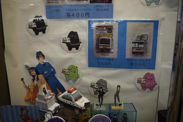 谷上駅の写真0287