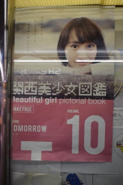 谷上駅の写真0300