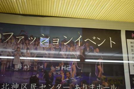 谷上駅の写真0302