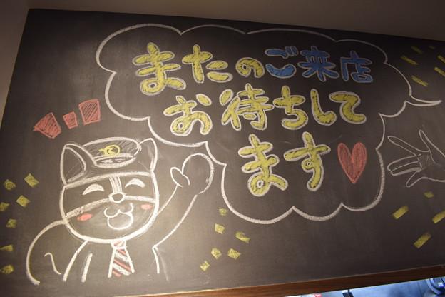 谷上駅の写真0307