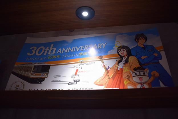 谷上駅の写真0308