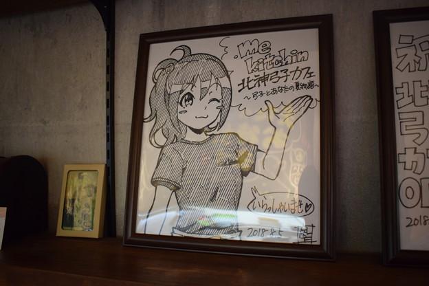 谷上駅の写真0309