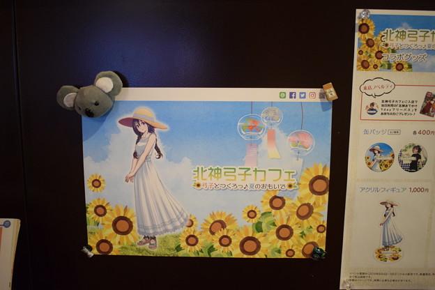 谷上駅の写真0310