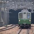 Photos: 谷上駅の写真0317