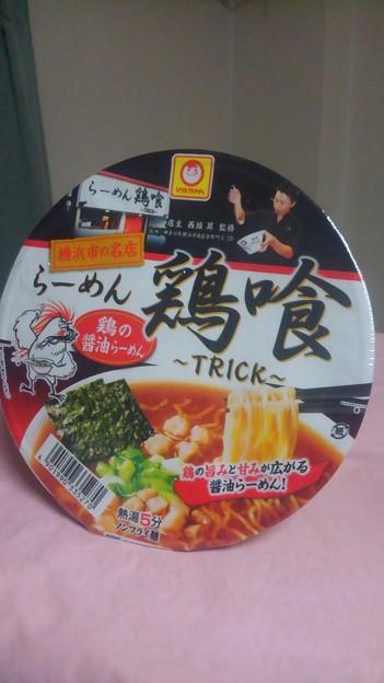 写真: 【今日の夜飯】東京都港区港南の、東洋水産 マルちゃん 横浜の名店 らーめん鶏喰 鶏の醤油らーめん 鶏の旨みと甘みが広がる醤油らーめん ノンフライ麺。