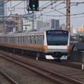 Photos: E233系T33編成  (8)