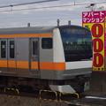 写真: E233系T33編成  (13)