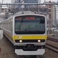 写真: E231系B32編成 (5)