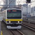 写真: E231系B7編成 (3)
