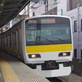 写真: E231系A508編成 (6)