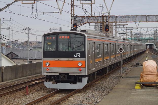 205系M33編成 (2)