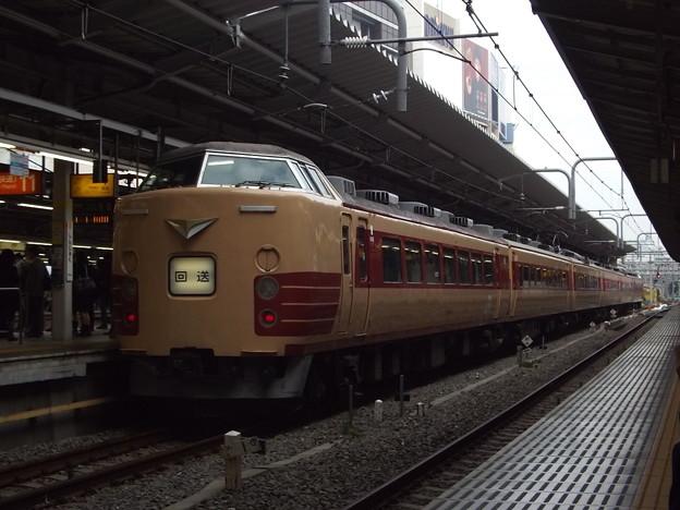 189系M51編成「国鉄特急色」