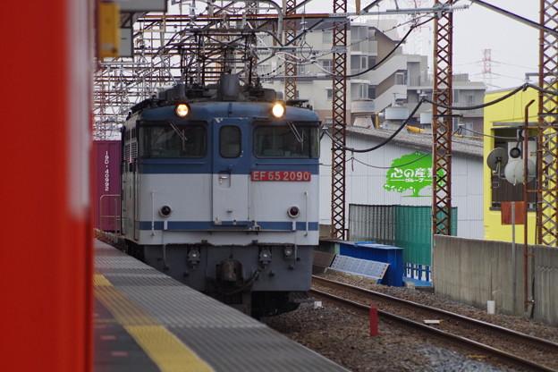 EF65 2090 (1)