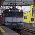 EF65 2090 (8)