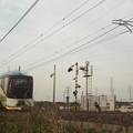 E001系「TRAIN SUITE 四季島」 (9)