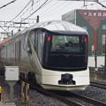 写真: E001系「TRAIN SUITE 四季島」 (7)