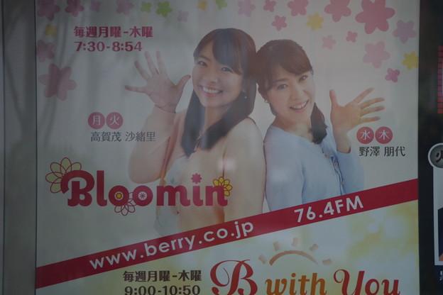 Bloomin ポスター (1)
