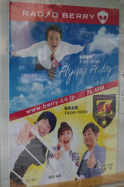flying Friday+RBZ Friday(2)
