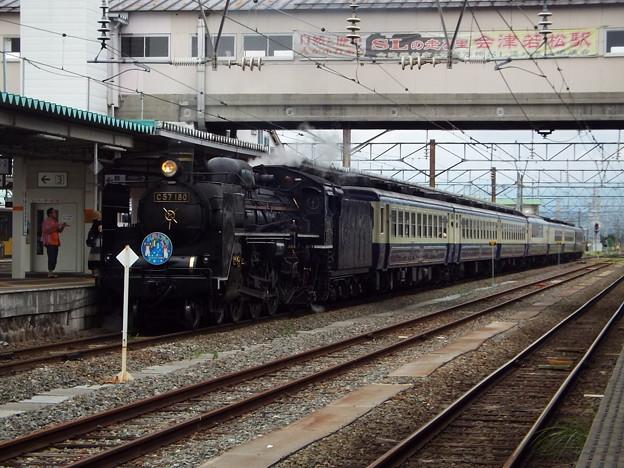 C57 180+12系客車「ばんえつ物語」