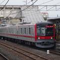 70000系71704編成 (4)