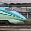 写真: E3系R18編成 「とれいゆ」・福島駅名標 (1)