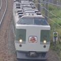 189系N102編成「あさま色」信越線開業130周年記念号 (13)