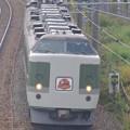 189系N102編成「あさま色」信越線開業130周年記念号 (12)