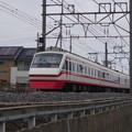 200系206編成 (2)