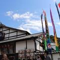 Photos: 四国こんぴら歌舞伎大芝居